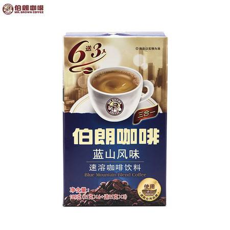 邮滋味 伯朗蓝山风味速溶咖啡饮料189g(21g*6+3)