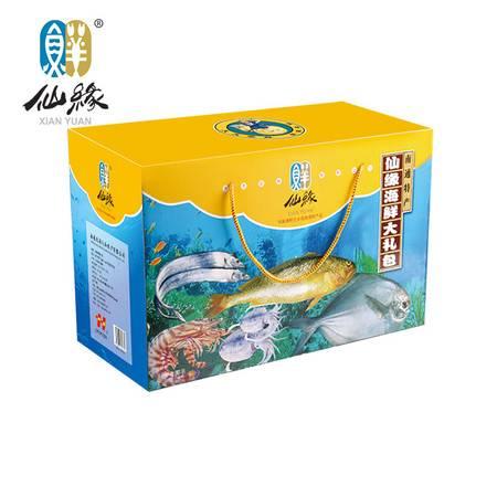 邮滋味 仙缘海鲜 海鲜冻品大礼包498型