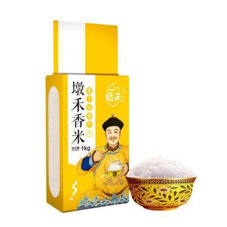 【邮政助农】邮滋味 南通 海安 墩禾茉莉香米农家2斤小包装