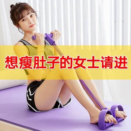 脚蹬拉力器仰卧起坐辅助健身器材家用拉力绳男女减腰瘦肚子-弹力绳
