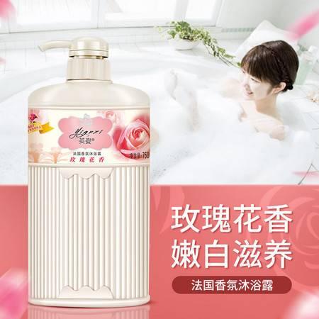 法国香氛玫瑰花香沐浴露香水持久留香正品洗发水护发素套装男女士