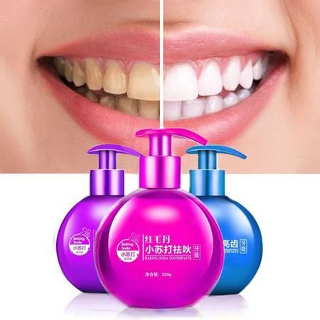 小苏打220毫升美白牙膏按压式白清新口气洁白牙齿抗牙结石 口味颜色 随机发货