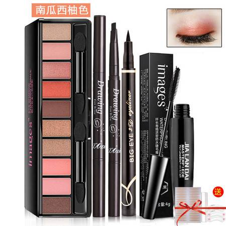 化妆品组合彩妆套装全套眼妆初学者防水防汗正品学生女4-12件可选