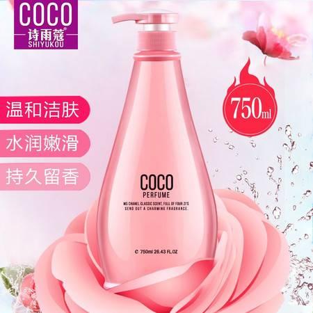 【正品】coco洗发水护发素沐浴露套装300ml/750ml去屑控油洗发露
