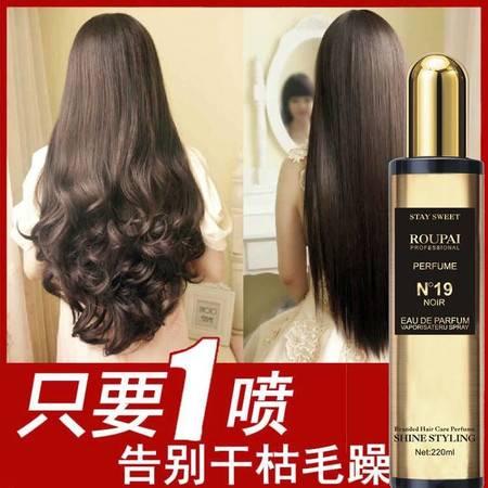 【女神头发顺滑喷雾】N19免洗头发营养液柔顺护发素精油香水味