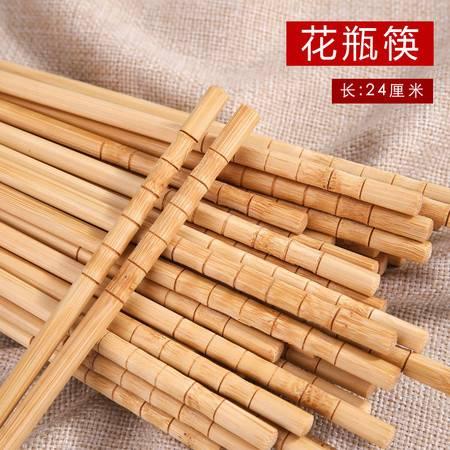 【辉味】10-50双筷子无漆无蜡家用筷子防霉楠竹筷子防滑餐具套装
