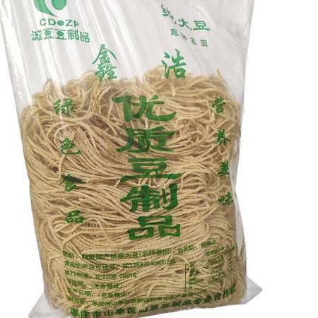 素羊肚丝豆制品干货 半斤/5.5斤 云丝豆腐丝 人造肉素食商用食材