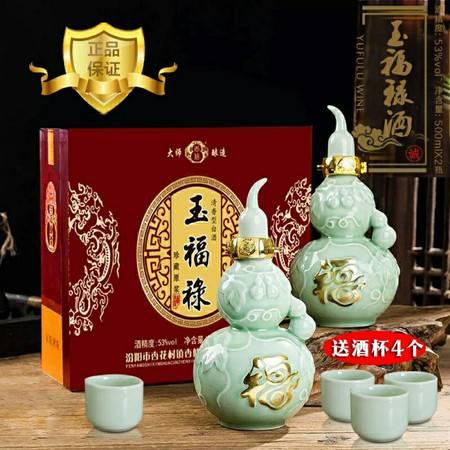 【玉福禄酒】杏花村镇汾-酒产地清香型白酒53度500毫升X2瓶礼盒装