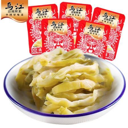乌江榨菜15g清淡榨菜90袋小包装下饭菜榨菜咸菜佐餐开味小菜