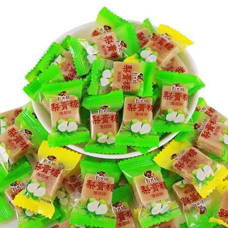 百草梨膏糖 清凉润喉糖 薄荷糖新年糖果批发秋梨膏糖100克-2000克