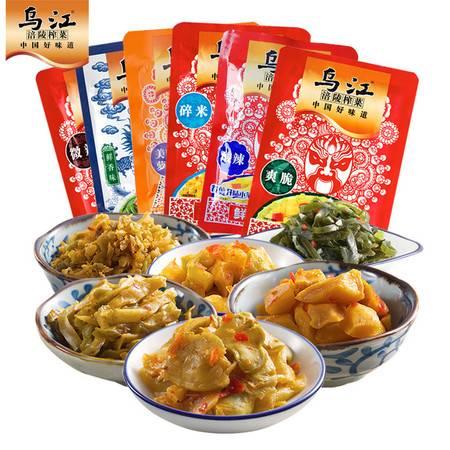 乌江榨菜微辣套餐18袋共1350g下饭菜咸菜海带丝萝卜干