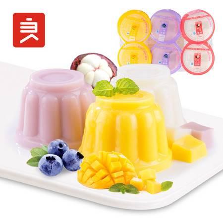 果冻大礼包720g果肉芒果布丁夏天零食椰果水果