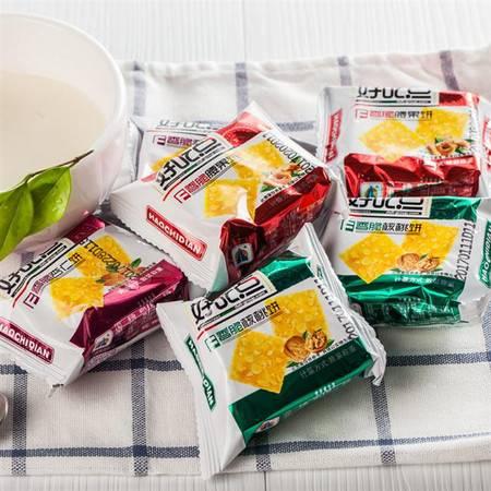 【降价促销】达利园好吃点香脆饼1斤-4斤独立包装3种口味包邮