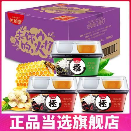 生和堂龟苓膏布丁果冻零食正宗奶香红豆椰果烧仙草奶茶控专用整箱