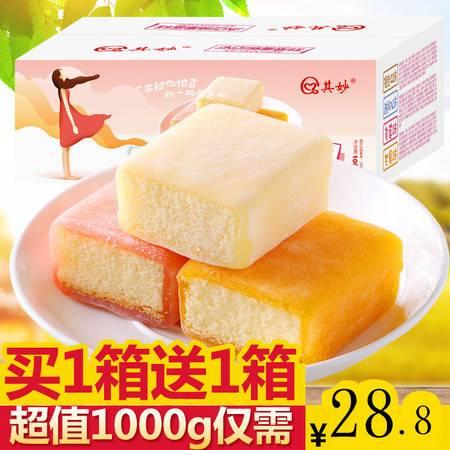 其妙冰皮蛋糕早餐面包整箱糕点好吃的网红零食小吃休闲食品排行榜