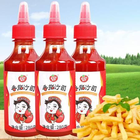 番茄酱甜辣酱手抓饼酱料番茄沙司新疆番茄酱沙拉酱小瓶装280g1瓶