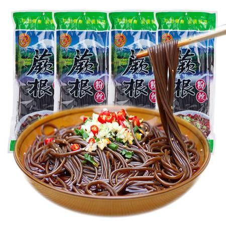 陕西特产蕨根粉丝1000g和600g 200g可选火锅凉拌菜 秦巴一绝
