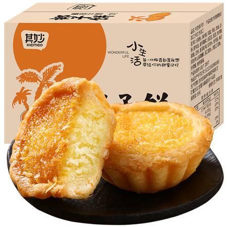 椰子饼干整箱早餐面包厦门特产网红美食糕点零食小吃休闲食品