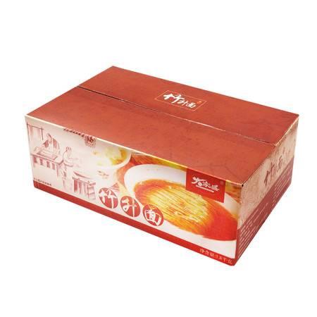 【大家盛】广东竹升面鸭蛋款3.6斤手工云吞面炒面非油炸 速食面条