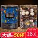甜甜乐星球杯1000g*2桶装 巧克力杯夹心饼干大杯儿童零食大礼包