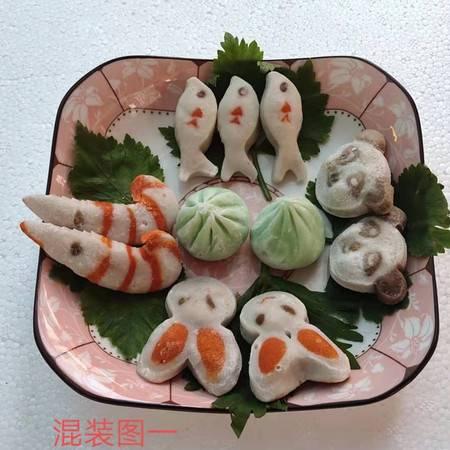 【丸子组合2斤装】火锅丸子大全火锅丸子混拼装麻辣烫丸子牛肉丸