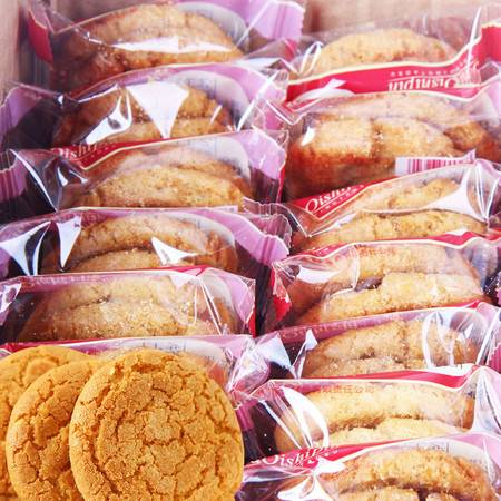 【48小时内发货】特产宫廷桃酥饼干整箱散装老式传统早餐手工零食点心糕点独立包装