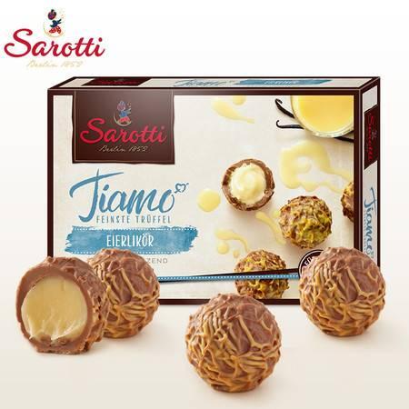 萨洛缇德国原装进口六种口味酒心朗姆酒味夹心巧克力零食礼盒125g