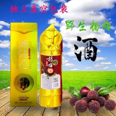 杨梅竹酒竹筒酒原生态杨梅酒野生果酒自酿竹子酒45度梅子酒6瓶装