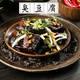 【湘当馋】正宗臭豆腐网红小吃湖南特产黑色豆腐干零食臭豆腐批发