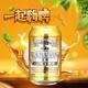 哈尔滨工艺蓝顿小麦王啤酒6连包8度320ml*6厅奥麦小麦.芽精酿啤酒