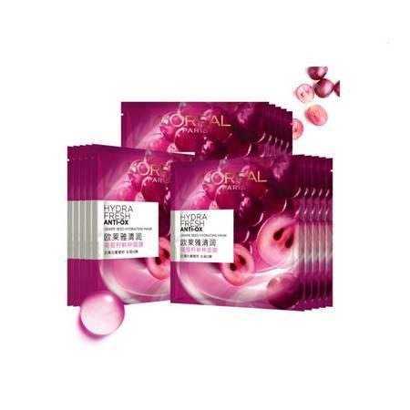 欧莱雅/LOREAL 清润葡萄籽鲜粹面膜 15片