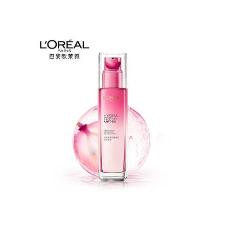欧莱雅/LOREAL 清润葡萄籽保湿乳液110ml