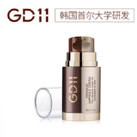 GD-11 至臻安瓿精华面霜  60g