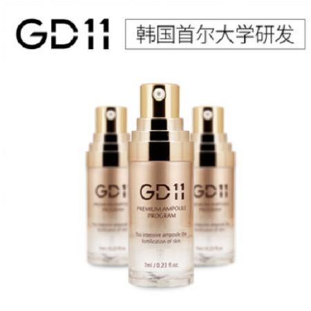 GD-11 至臻安瓿精华  7ml