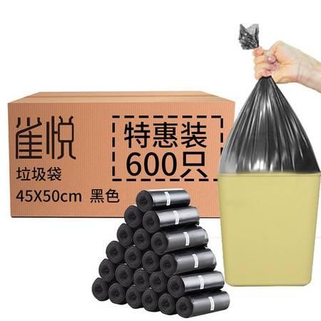 雀悦 厚实干湿分类垃圾袋