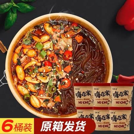同碗福酸辣粉106g*6桶重庆正宗方便面即食米线夜宵速食红薯粉丝