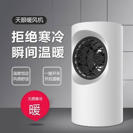 黑桃A 取暖器暖风机家用小型电暖气节能省电速热电暖器