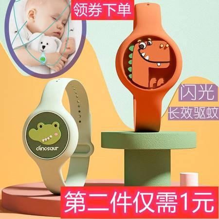 【第二件仅需1元】防蚊手环儿童驱蚊婴儿宝宝孕妇防蚊用品神器随身户外大人发光扣