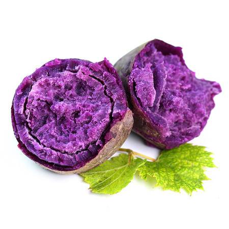 现挖沙地紫薯 新鲜当季蔬菜粗粮香甜软糯 紫罗兰紫薯紫心番薯包邮