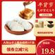 【领券立减7元】糍粑 大别山农家手工糯米糍粑粑3斤(送黄豆粉+红糖浆)包邮