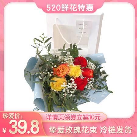 【520特惠 领劵立减10元】520情人节挚爱礼袋 表白日礼袋花束红玫瑰搭配尤加利 新鲜花卉礼品