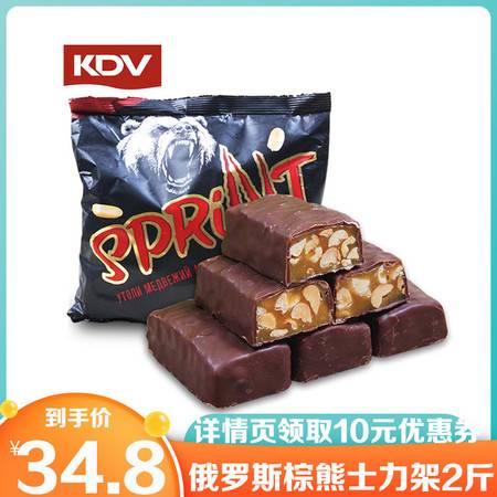 【原装进口 领券立减10元】俄罗斯进口食品KDV小熊棕熊士力架2包花生巧克力夹心婚庆喜糖零食糖