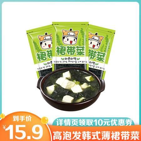 【 领劵立减10元】韩式薄海带干货海带丝饥饿小猪韩式海带汤材料干裙带菜干货