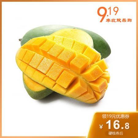 【秒杀领券立减19元】广西百色金煌芒(甜心芒)5斤新鲜现摘孕妇水果