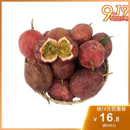 【领券立减14元】云南紫皮百香果1-5斤新鲜鸡蛋果包邮