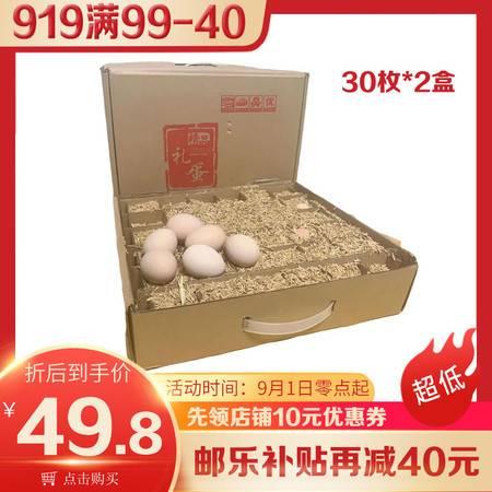 【919爆款满99-40】新鲜农家正宗杂粮蛋鹌鹑蛋鸽子蛋鸡蛋新产地直发破损包赔
