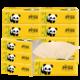 开心朵朵抽纸12包3层竹浆本色面巾纸240张 家庭装纸巾 餐巾纸 家用卫生纸整提 包邮