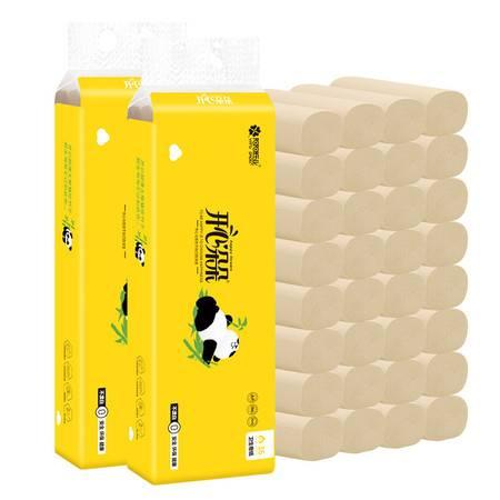 【团购】开心朵朵竹浆本色纸巾16卷640克4层无芯卷纸 家用小卷卫生纸 实惠装卷纸厕纸 16卷整提