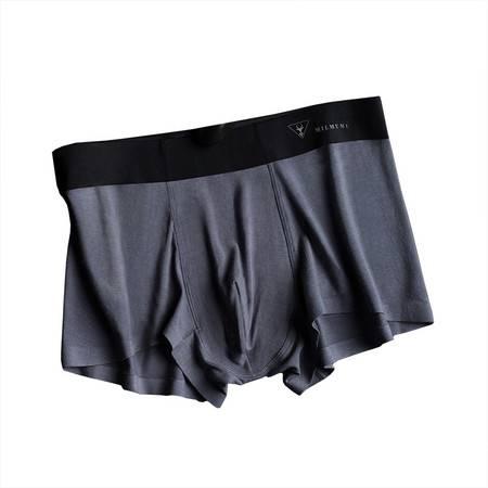MILMUMU男士磁石内裤