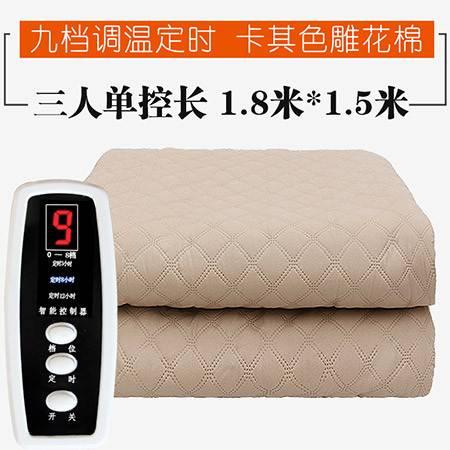 五羊牌 水暖电热毯双人双控调温辐射无水循环家用电褥子防水单人学生宿舍
